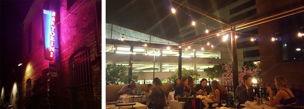 Family-Travel-Pasadena-California-Dining-Cafe-Santorini-entrance